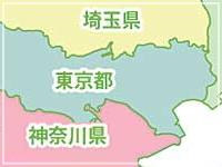 埼玉・神奈川の「ルーフバルコニー」「庭付き」な賃貸マンション・戸建て