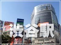 渋谷駅沿線の「ルーフバルコニー」「庭付き」な賃貸マンション・戸建て